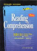 Reading comprehension <Basic>:英閱任我行Global Village English