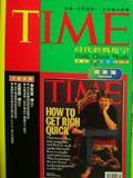 TIME時代經典用字:商業篇