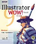 The Illustrator 9 Wow!Book中文版