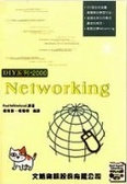 電腦DIY:NETWORKING