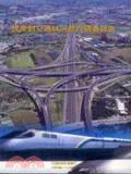 民眾對交通狀況意向調查報告