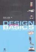 設計原理:從概念到產品成形