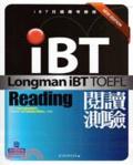 iBT托福應考勝經:閱讀測驗:reading