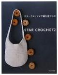 STAR CROCHET 2