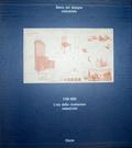 Storia del disegno industriale