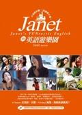 Janet的英語遊樂園:不用教科書英語嘛A通!