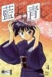Ai Yori Aoshi 04