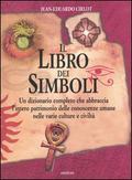 """Jean-Eduardo Cirlot: """"Il libro dei simboli"""""""