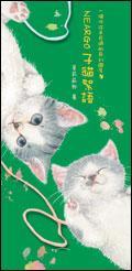 子貓絮語...NEARGO:一個你從未見過的奇幻國度