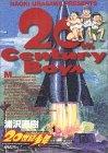 20世紀少年 #01