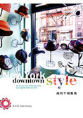 紐約下城風格:an insider view of the New York avant garde fashion scene