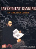 Investment banking:in greater China
