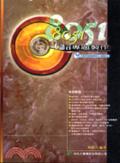 8051 C語言專題製作