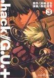 .hack//G.U.+ 3