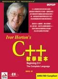 C++教學範本