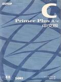 C Primer Plus 4/e中文版