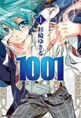 1001KNIGHTS 1