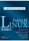 Fedora 11 Linux應用實務