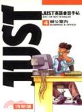英語會話手帖-(4)辦公室內