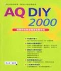 AQ DIY 2000