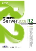Windows Server 2008 R2:Active Directory建置實務