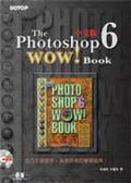 The Photoshop 6 wow!book中文版