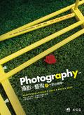 Photography攝影x藝術的十堂必修課