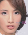 Beauty 102