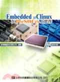 Embedded uClinux在PreSOCes上實作