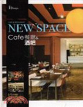 New space:Cafe & restaurant