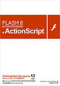 FLASH 8跟Macromedia學ActionScript