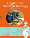 English for medical settings /