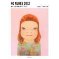 NO NUKES 2012