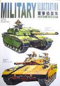 軍事插畫集