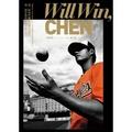 Will Win- CHEN