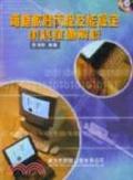 電腦軟體丙級技能檢定術科試題解析