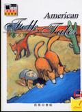 美國民間故事