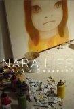 NARA LIFE