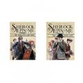 Sherlock, Lupin, and Me