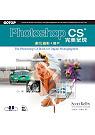 Photoshop CS完美呈現:數位攝影丶修片