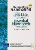 The little- brown英文寫作必備手冊
