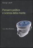 More about Pensiero politico e scienza della mente