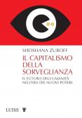 Il capitalismo della sorveglianza
