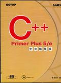 C++ Primer Plus 5/e中文精華版