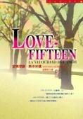 Love-fifteen