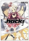 .hack// AI buster2