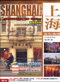 上海逛街地圖