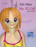 3ds Max:my 3D girl