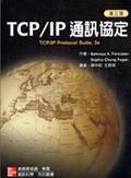 TCP/IP通訊協定