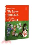 We Love HOLGA PLUS+:無限改裝與創作